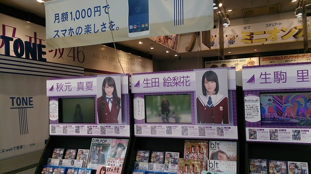 tsutaya3.jpg